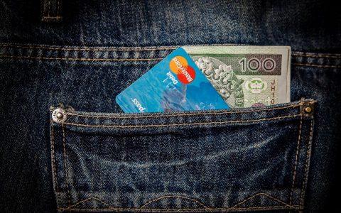信用卡管理姿势(一)