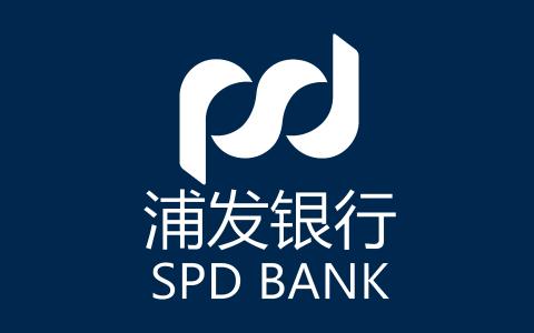 浦发银行校园信用卡核卡执行方案