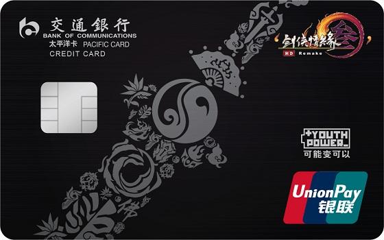 专科生信用卡申请姿势V1.2