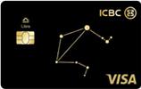 工商银行大学生信用卡姿势V1.02