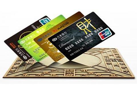 大学生信用卡申请路线