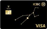 工商银行大学生信用卡姿势V1.13
