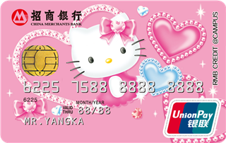 专科生信用卡申请姿势V1.01