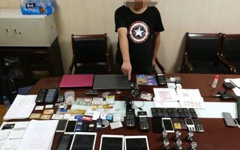 民生银行信用卡中心协助警方破获跨3省200余起特大信用卡诈骗案