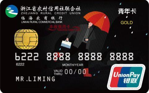 国内首张面向准大学生的信用卡发行